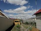 Увидеть изображение  Меняю частный дом , рассмотрим варианты обмена, 60061158 в Якутске