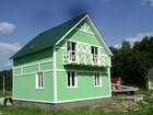 Скачать foto Дома Новый 2-х этажный жилой дом на участке 14 соток 61134206 в Москве