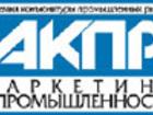 Уникальное фотографию  Рынок зубных имплантов в России 62163262 в Москве