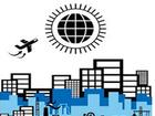 Скачать изображение  Доставка товаров из Китая 63133947 в Москве