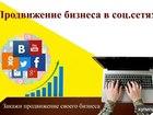 Свежее фотографию  Студия Веб Дизайна Вела помогут 64104246 в Москве