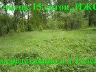Просмотреть изображение Земельные участки Участок 15 соток, ИЖС, непосредственно в самой деревне Телеши 64656472 в Смоленске