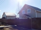 Увидеть изображение Загородные дома Купить дом в Николиных садах  64670470 в Москве