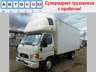 Увидеть фото  Hyundai HD 78 (хундай,хендэ) 2011 год фургон 65981531 в Москве