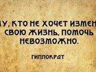 Скачать бесплатно foto Прием у специалиста Психологическое консультирование, 66403387 в Москве