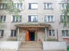 Скачать бесплатно foto Комнаты Продам срочно комнату в Новом Савелово по ул, Чапаева д, 12 66411991 в Кимрах