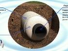 Уникальное фото  Дренажная система без щебня DrenoPipe 66419000 в Москве