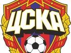 Увидеть foto Другие спортивные товары Футбольные эмблемы Англии, России и других стран мира 66487519 в Москве