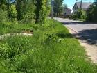 Просмотреть фотографию  Продам земельный участок 10 сот, под ИЖС в г, Дубна по ул, Кирова 66539258 в Дубне