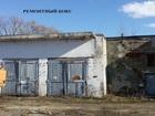 Новое фотографию  Движимое и недвижимое имущество во Владимире 66546043 в Владимире