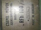 Новое фотографию  RFh 100/3000 тяжелый радиально сверлильный станок Чепель 66582789 в Боре