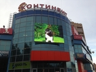 Увидеть фото  Монтаж медиафасадов от компании Креатива Плюс 67648305 в Кирове (Калужская область)