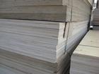 Скачать фотографию  Продажа фанеры цсп дсп osb двп цемент 67699018 в Нижнем Новгороде