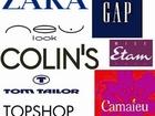 Скачать бесплатно фото  Турецкие стоки известных брендов 67827452 в Екатеринбурге