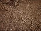 Уникальное изображение  Навоз, Грунт, Чернозем Чтобы растения на вашем огороде активно росли и развивались их нужно подкармливать, 67922281 в Воронеже
