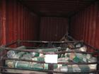 Смотреть фото Разное Система заканчивания скважин оборудования подвески хвостовика 7 67933547 в Мурманске