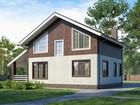 Продается готовый дом № 206 в коттеджном поселке «Стольный».