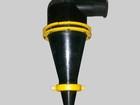 Увидеть изображение  Пескоотделитель ПГ60/300, илоотделитель ИГ45М, гидроциклон ГЦ150, песковая насадка 67986205 в Первоуральске