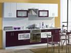 Просмотреть foto  Мебельная компания «Мега Комфорт» - кухни, шкафы, столы и стулья, 68061880 в Москве