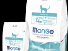 Скачать фотографию Корм для животных Итальянский кошачий корм для выведения шерсти 68068344 в Москве
