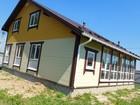 Скачать бесплатно фотографию  Купить дом недорого в Калужской области 68082437 в Москве