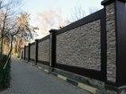 Новое foto  Бетонный забор под дикий камень в Москве 68095610 в Москве