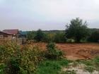 Свежее фото  Земельный участок 15сот , ЛПХ, рядом с лесом,Серпуховский район, дер, Лукино 68095690 в Серпухове