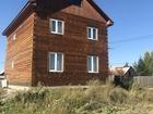 Свежее фото  Продается 2 этажный дом с, Баклаши, ул, Соколовская 68136289 в Иркутске