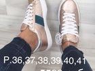 Смотреть фото  Продаю кожаные Кеды In my Shoes 68147901 в Москве