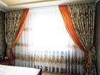 Просмотреть изображение  Пошив штор на заказ, скидки до 20% 68195318 в Москве