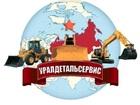 Смотреть изображение  Ремкомплект натяжителя на Komatsu PC220-8 68202210 в Екатеринбурге