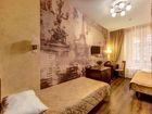 Скачать изображение  Услуги мини-гостиницы в Санкт-Петербурге 68227283 в Санкт-Петербурге