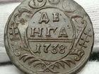 Увидеть фото  Продам монету Денга 1738 г, Анна Иоанновна, 68388780 в Тюмени