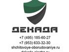 Уникальное изображение  Электрощитовая компания Декада 68392452 в Москве