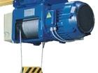 Смотреть фотографию  Тельферы электрические 3, 2 тонны по ценам ниже производителя! 68410427 в Воронеже