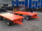 Смотреть foto Контейнеровоз Прицепы для установки контейнеров 68412597 в Усинске