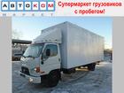Скачать бесплатно foto  Hyundai HD78 (хундай, хендэ) 2013,12паллет реф (0758) 68476074 в Москве