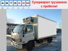 Уникальное фотографию  Хундай HD78 (хендай, hyundai) 2011 реф (0068) 68476553 в Москве