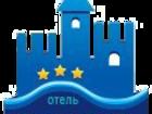 Уникальное фото  Отель Бельбек, Отдых с детьми в Севастополе 68866991 в Севастополь