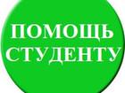 Свежее фото Курсовые, дипломные работы Презентация к дипломной работе на защиту 69001471 в Москве