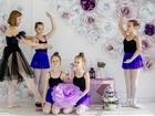Новое изображение  Детская школа балета LilBallerine 69083652 в Омске