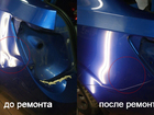 Увидеть фото Автосервисы Вмятину на капоте авто помогут убрать в мастерской 7 Москва 69316364 в Москве