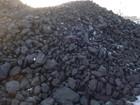 Скачать фотографию Разное Каменный уголь ССПК Звоните! 69522390 в Москве