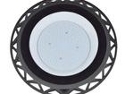 Скачать фотографию  Уличный светодиодн светильник 100W (производственный) 69612957 в Краснодаре