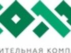 Новое фото  Строительство деревянных домов под ключ 69780774 в Нижнем Новгороде