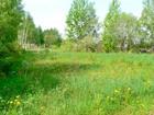 Скачать бесплатно фотографию  Продам участок на берегу р, Медведица в д, Подосеново, не дорого 69830682 в Кимрах