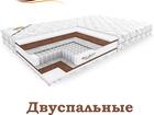 Скачать бесплатно фото  Круглые кровати, матрасы ортопедические в наличии 69849570 в Москве