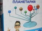 Скачать foto Разное Планетарий Эксперементариум -сборная модель для раскрашивания 69903411 в Москве