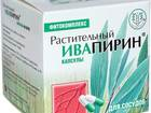 Новое фото Биологически активные добавки (БАДы) «Растительный Ивапирин» из коры Ивы Белой 70262072 в Москве