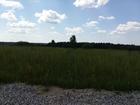 Скачать бесплатно фотографию  Продам земельный участок в 75 км от МКАД по Симферопольскому шоссе, 70494268 в Москве